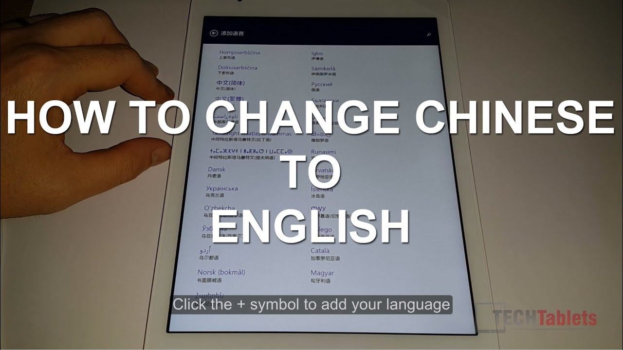 X98 Air 3G / Win 8.1 How to change language from Chinese to English