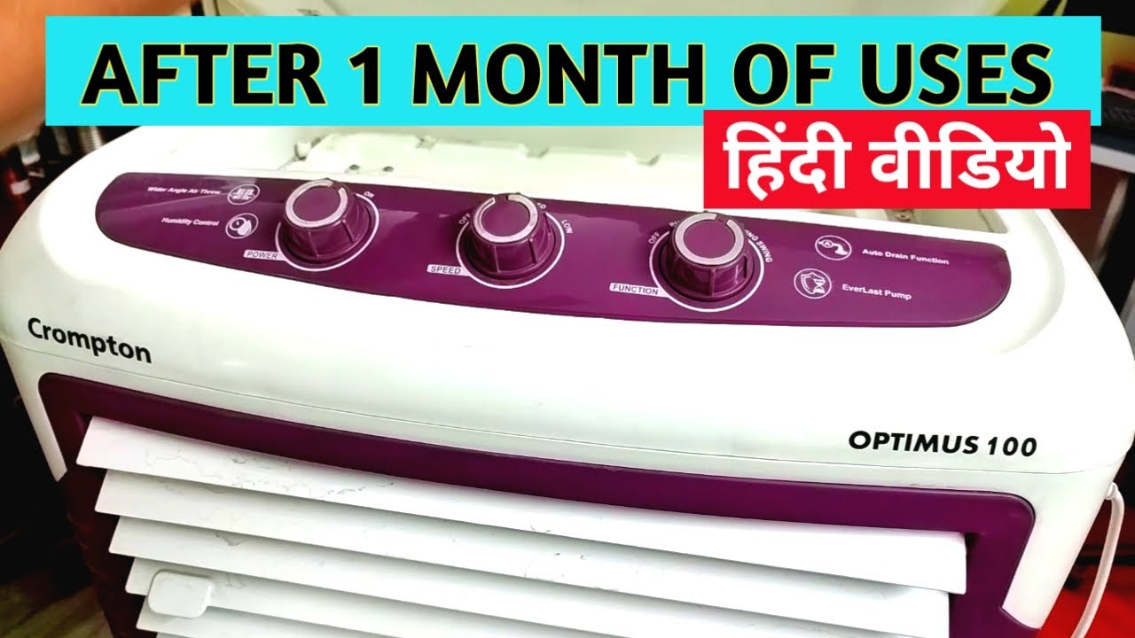 Crompton Optimus 100-Litre Desert Air Cooler | Full Detailed Review After 1 Month of Uses | Hindi