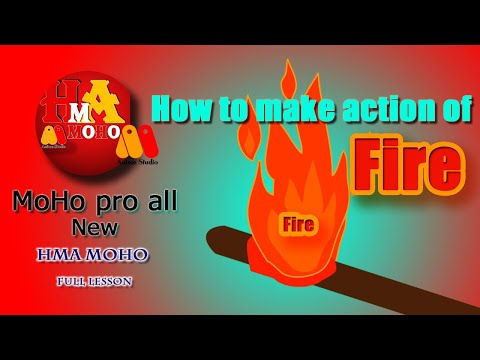 How to make fire in MOHO Pro full lesson free